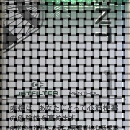 ケント メッシュの Android スマホ 壁紙