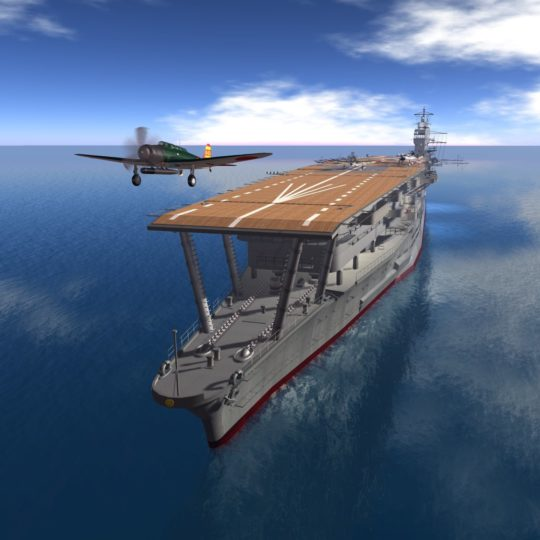 Vehicles aircraft carrier Android SmartPhone Wallpaper
