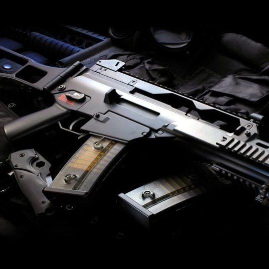 Cool machine gun Android SmartPhone Wallpaper