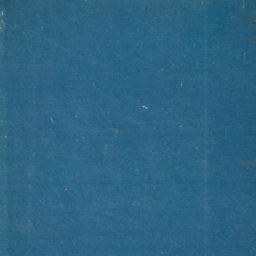 Waste paper Aokon iPad / Air / mini / Pro Wallpaper