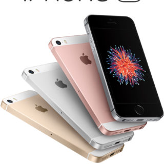 iPhoneSE colorful Apple logo iPhone5s / iPhone5c / iPhone5 Wallpaper