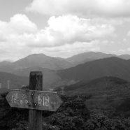 Landscape mountain road monochrome iPhone8 Wallpaper