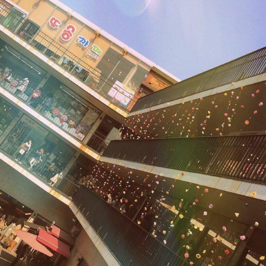 Centro Comercial Corea Fondo de Pantalla SmartPhone para Android