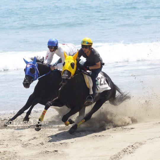 carreras de caballos Chara Fondo de Pantalla SmartPhone para Android