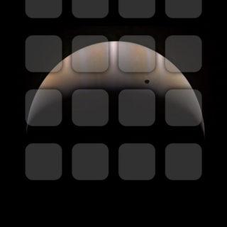 IOS9 planeta negro estante guay Fondo de Pantalla de iPhone4s