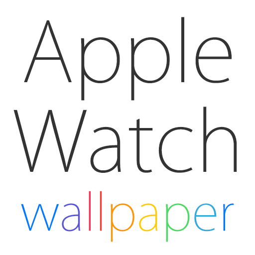 apple watch coloring pages - photo#19