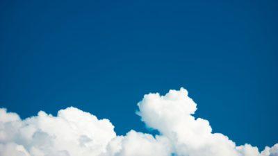 langit lanskap