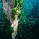 ᅠgunung mori pemandangan hijau