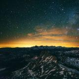 Gunung lanskap langit malam