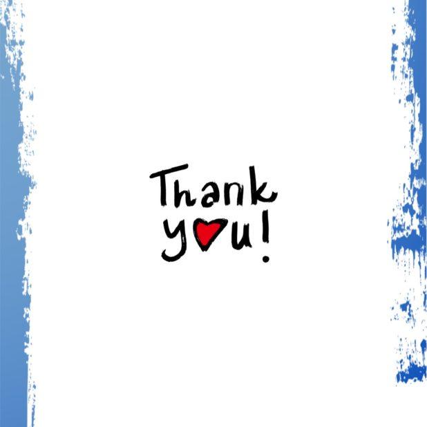 Terima kasih iPhone7 Plus Wallpaper