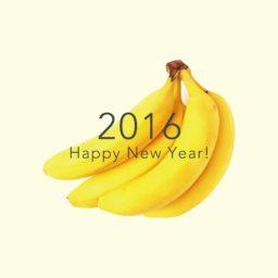 新年壁紙 happy news year 2016 バナナ黄色の iPad / Air / mini / Pro 壁紙