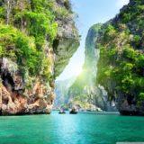 自然風景緑青海崖