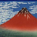 クール絵富士山