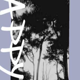 海辺 木々の iPhone5s / iPhone5c / iPhone5 壁紙