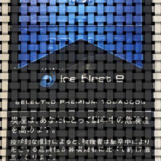 アイスブラスト メッシュの iPhone5s / iPhone5c / iPhone5 壁紙