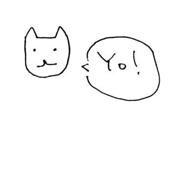 イラスト猫白Yo!の iPhone6s / iPhone6 壁紙