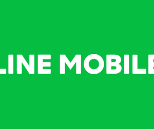 LINEの新しい通信サービスLINEモバイル